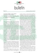 bulletin55_Page_1.jpg