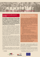 ft_newsletter_04_2009_05_Page_1.png