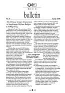 bulletin08_Page_1.jpg