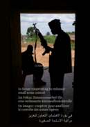 BICC_SALW_photo_book_Cover.png