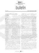 bulletin47_Page_1.jpg
