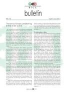 bulletin56_Page_1.jpg